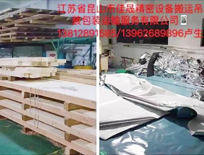 上海设备栈板安装